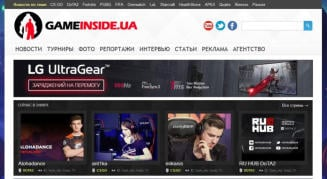 Gameinside.ua - Ukrainische eSport-Website