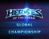 2018 HOTS Global Championship Phase #2 NA